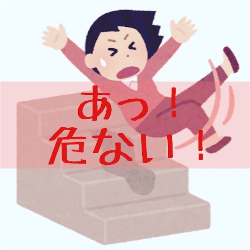 f:id:hanayasu:20191209233702j:image