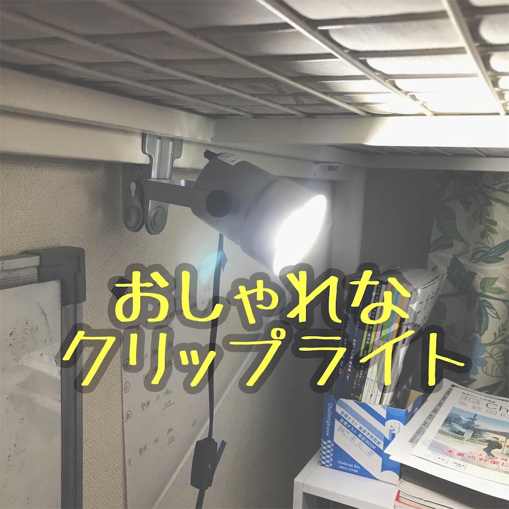 f:id:hanayasu:20191210191118j:image