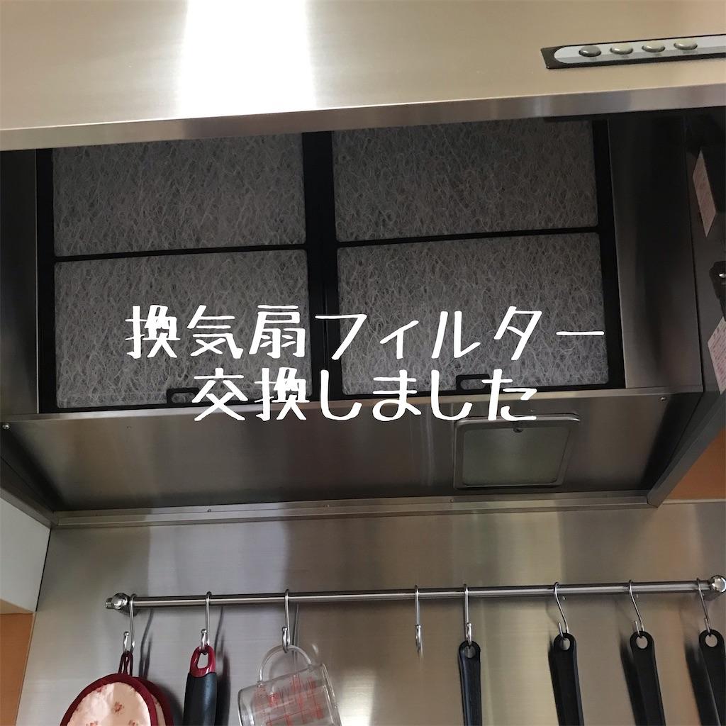 f:id:hanayasu:20191213112458j:image