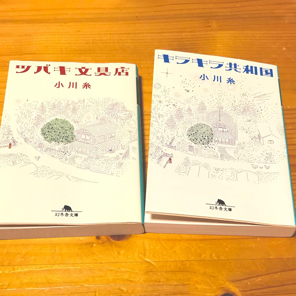 f:id:hanayasu:20200101220147p:image