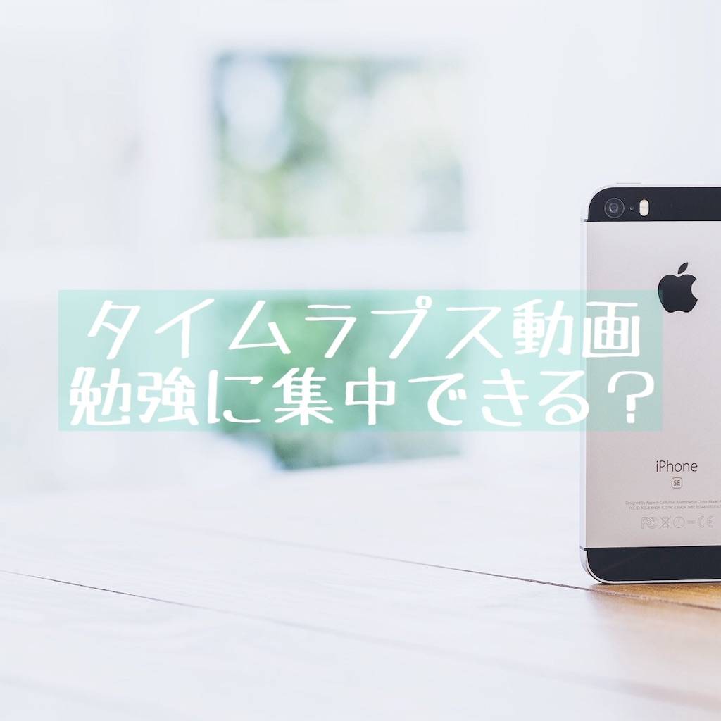 f:id:hanayasu:20200105135105j:image