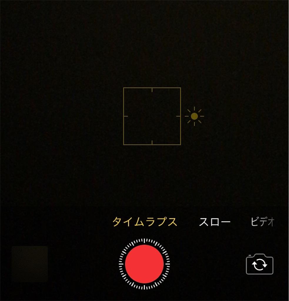 f:id:hanayasu:20200105135123j:image