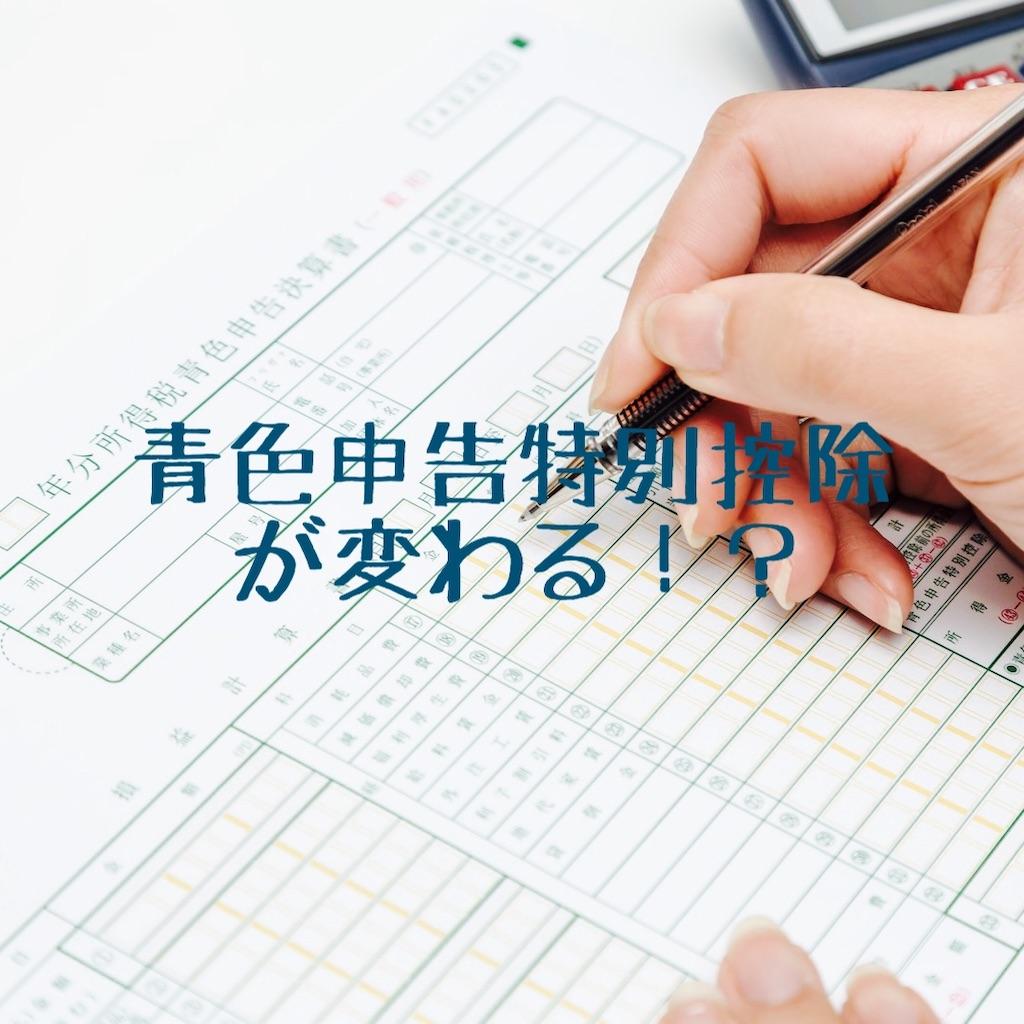 f:id:hanayasu:20200107151604j:image
