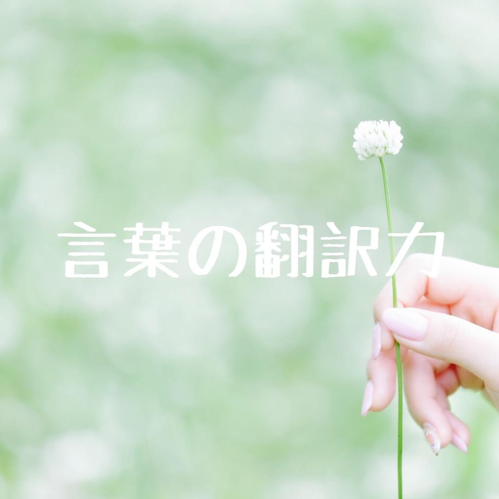 f:id:hanayasu:20200108145023j:image