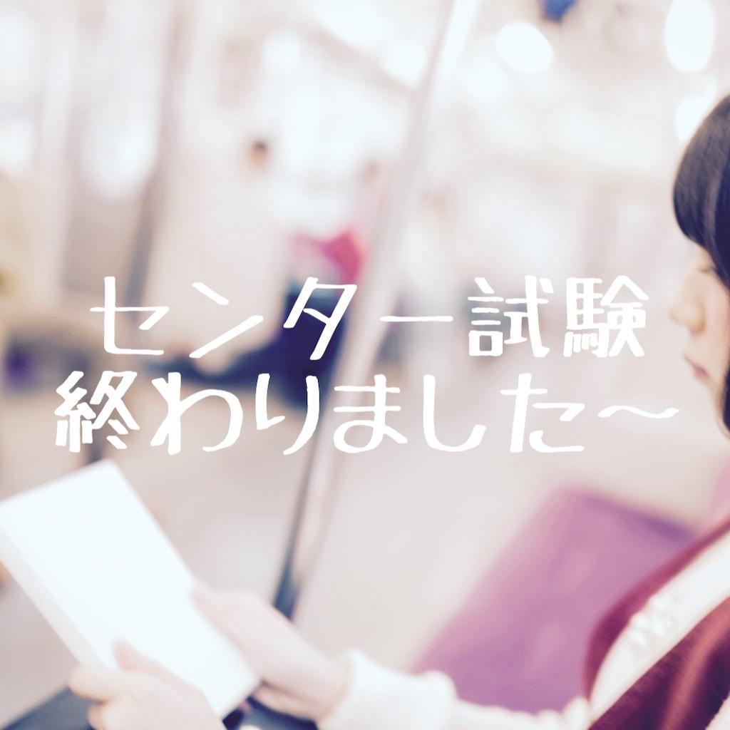 f:id:hanayasu:20200121180513j:image