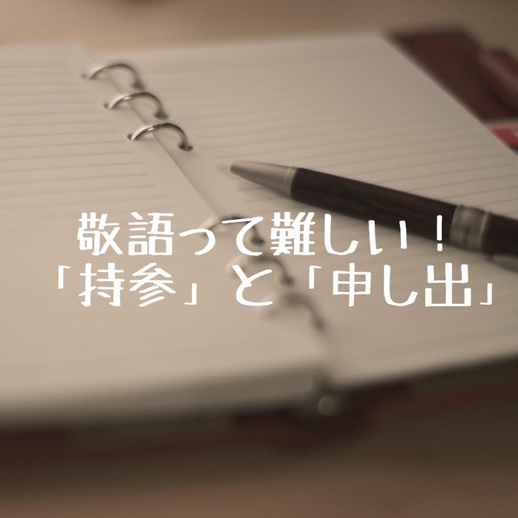 f:id:hanayasu:20200123130254j:image