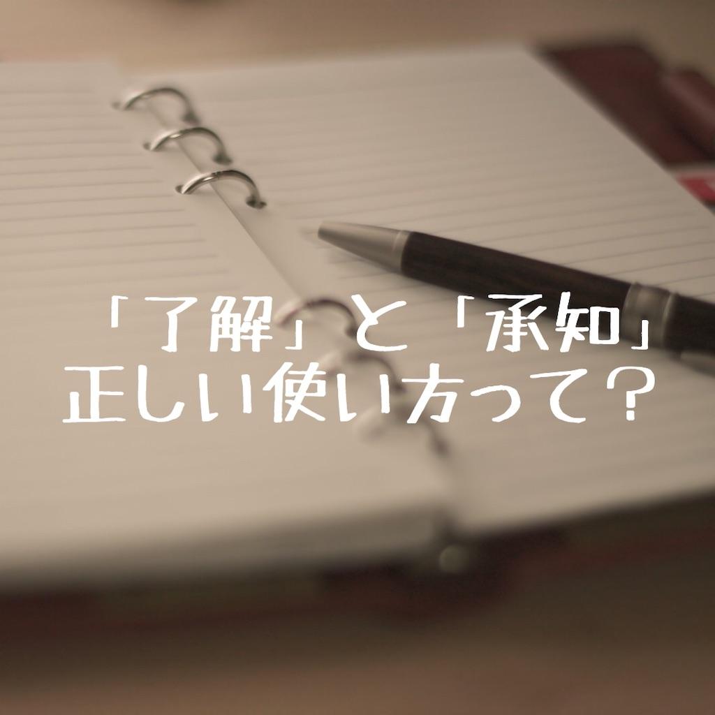 f:id:hanayasu:20200123133818j:image