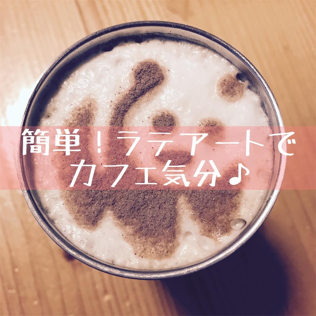 f:id:hanayasu:20200128201540j:image