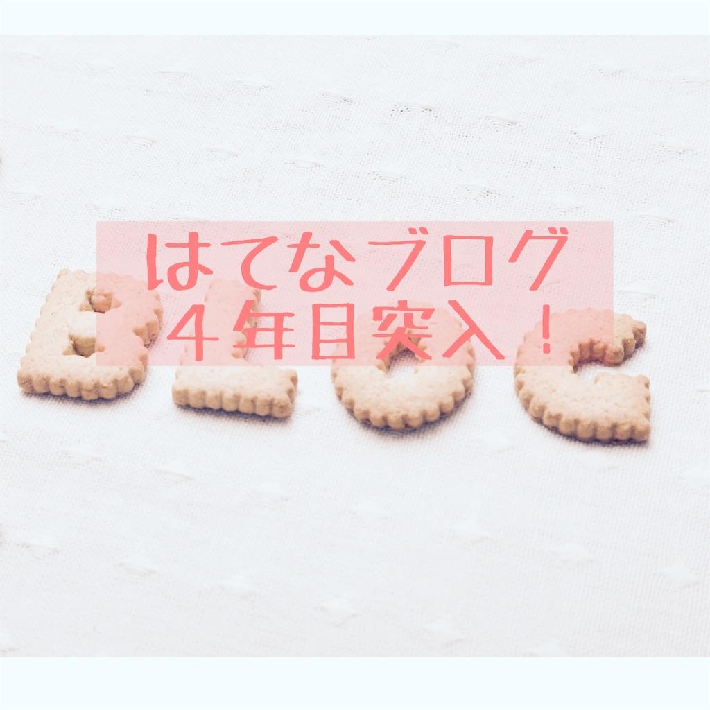 f:id:hanayasu:20200206094640j:image