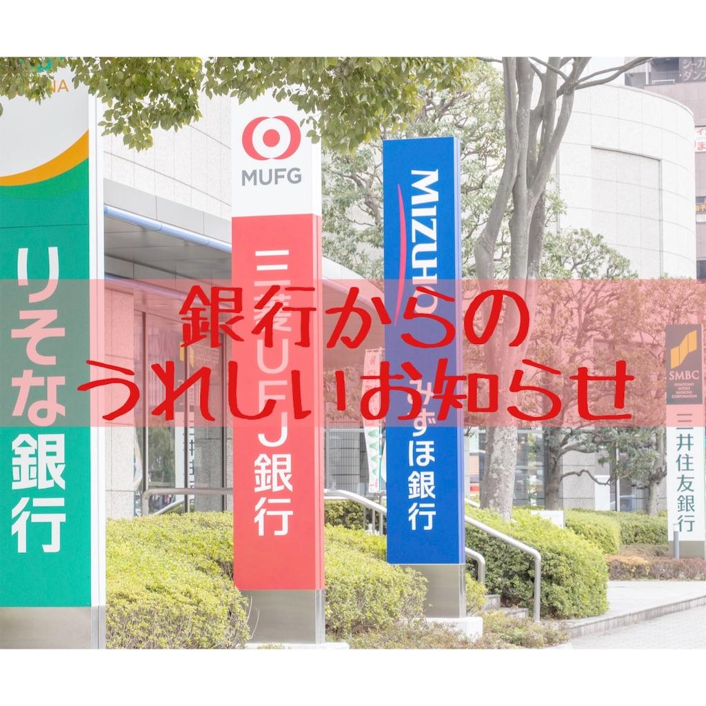 f:id:hanayasu:20200213122947j:image