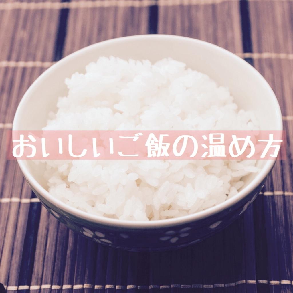 f:id:hanayasu:20200309063855j:image
