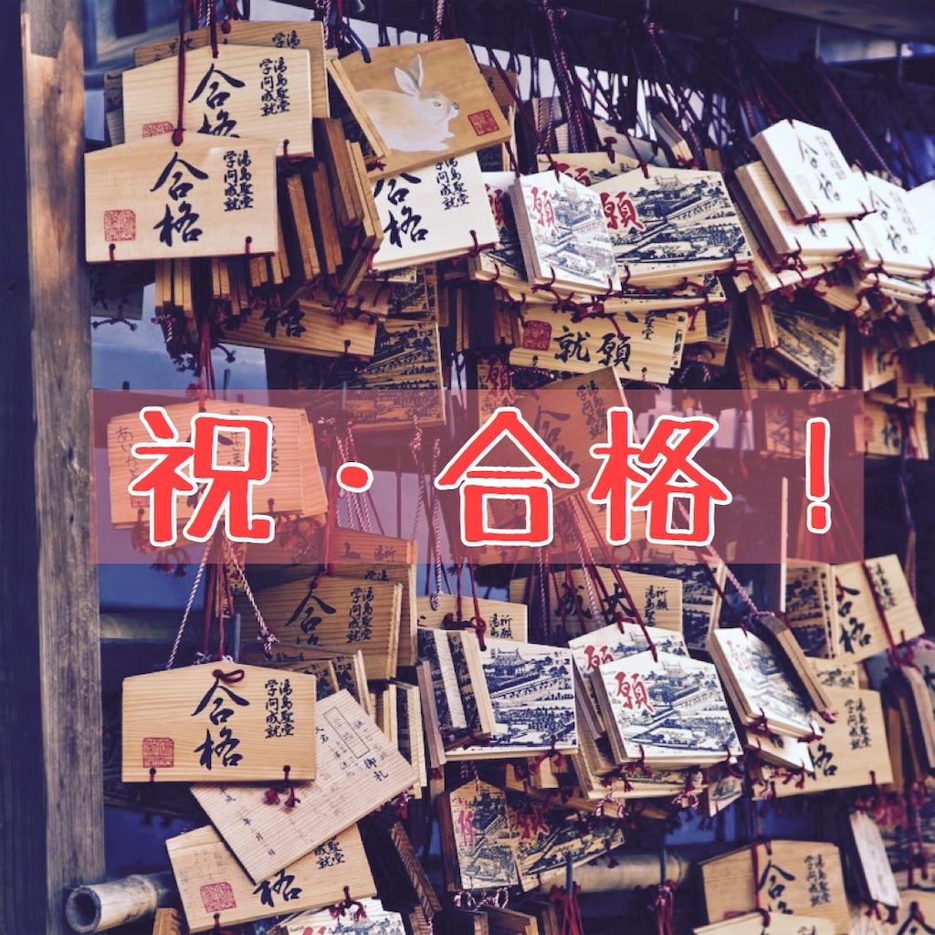 f:id:hanayasu:20200323141157j:image