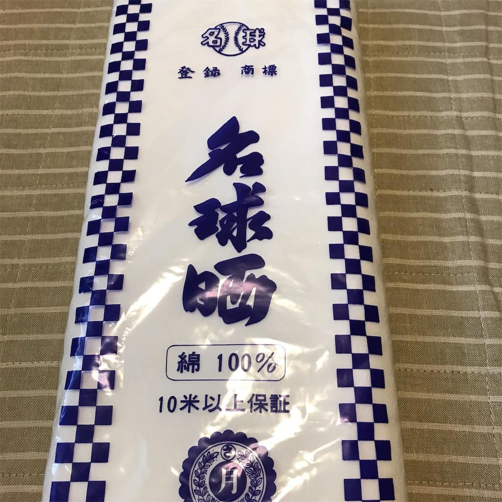 f:id:hanayasu:20200414132528j:image