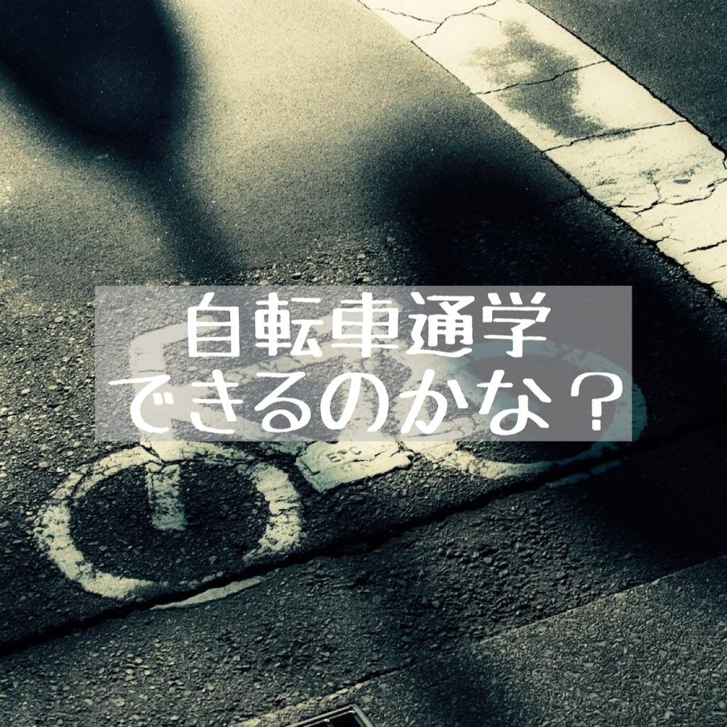f:id:hanayasu:20200508181526j:image