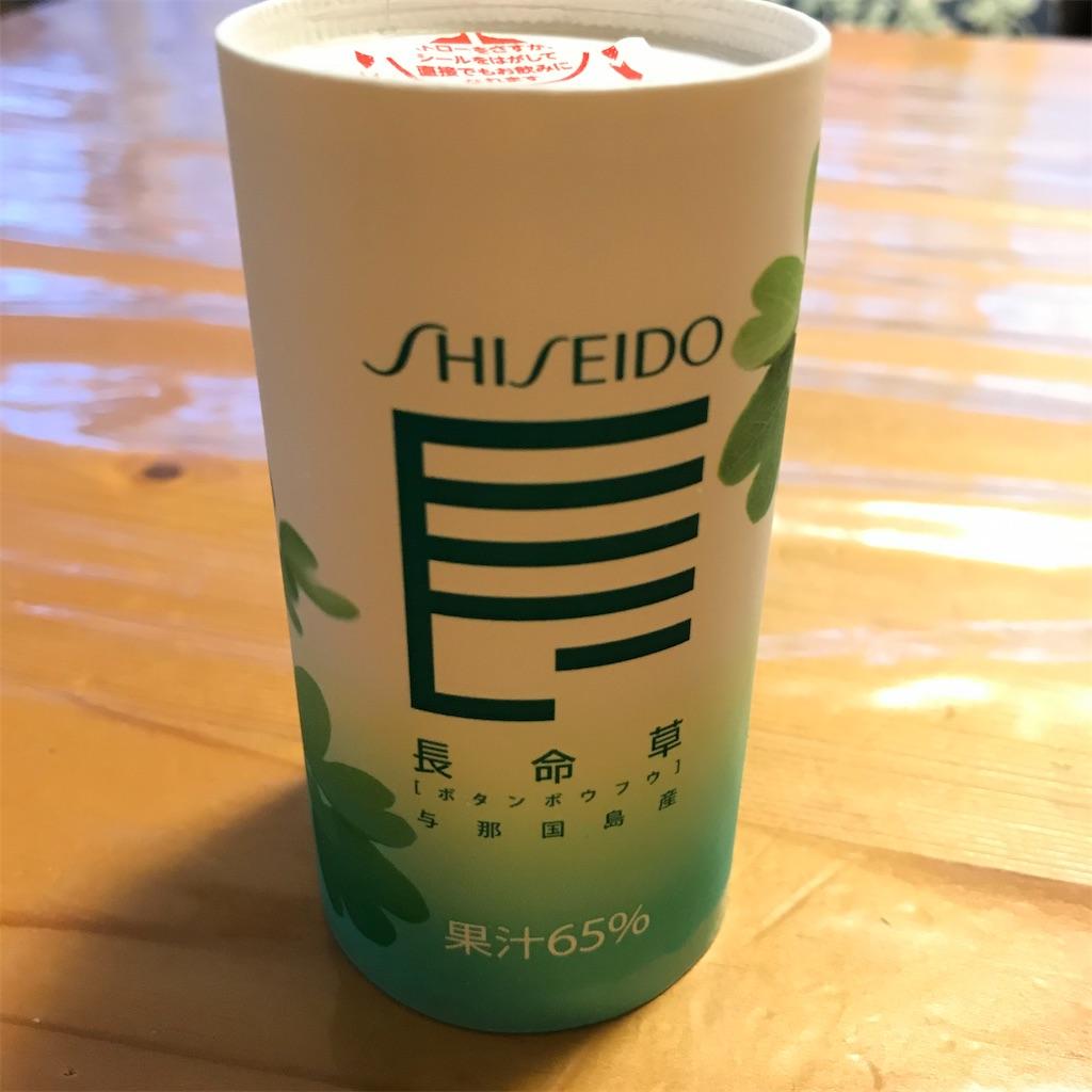 f:id:hanayasu:20200519231637j:image