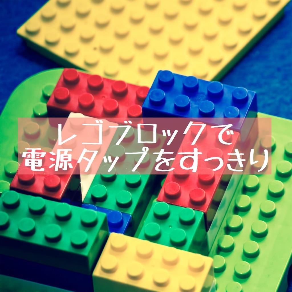 f:id:hanayasu:20200601162704j:image
