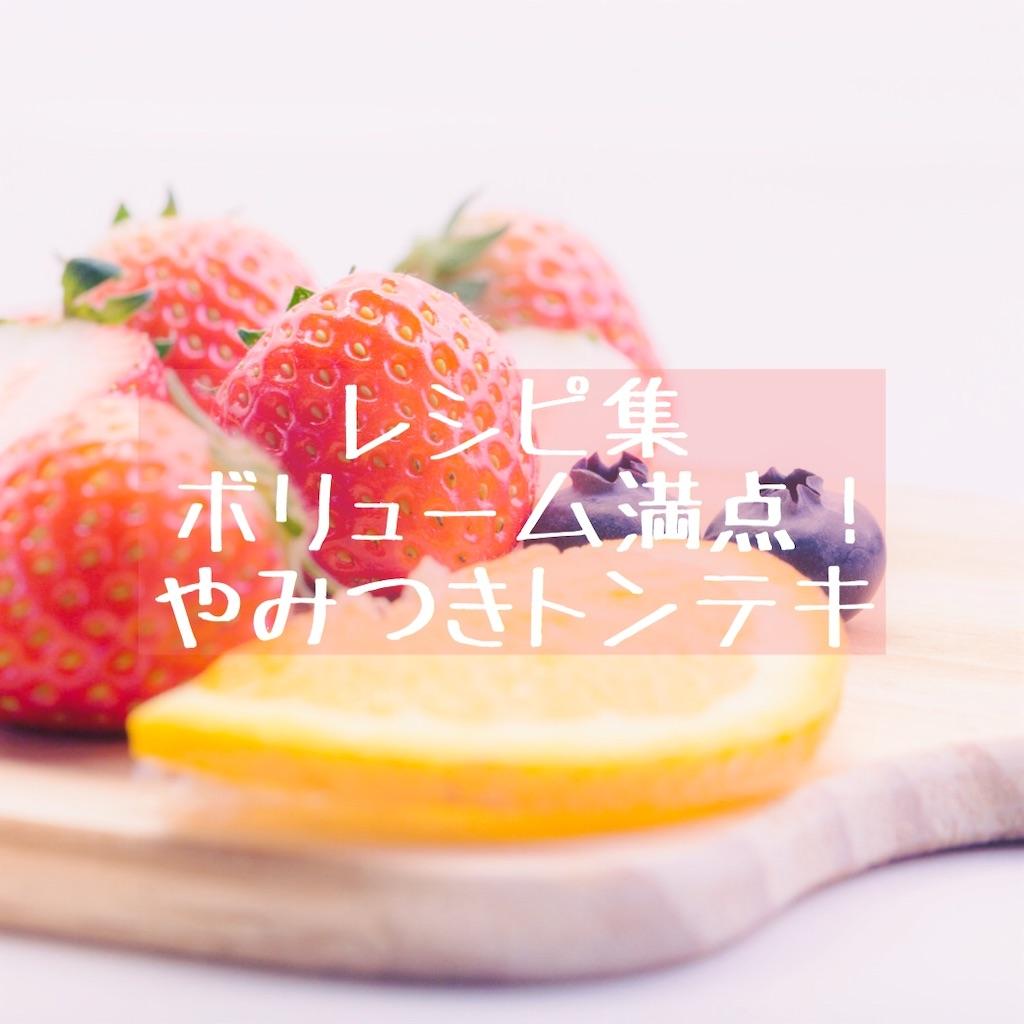 f:id:hanayasu:20200618125732j:image