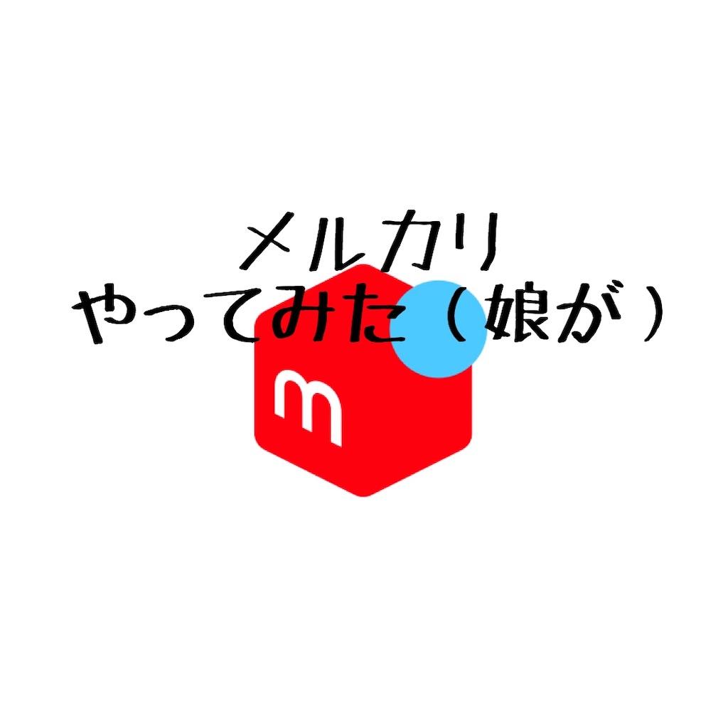 f:id:hanayasu:20200709105739j:image