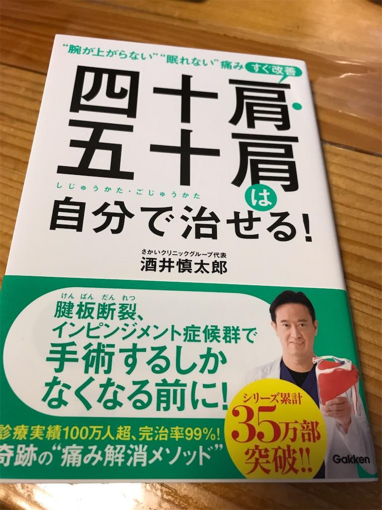 f:id:hanayasu:20200711102108j:image