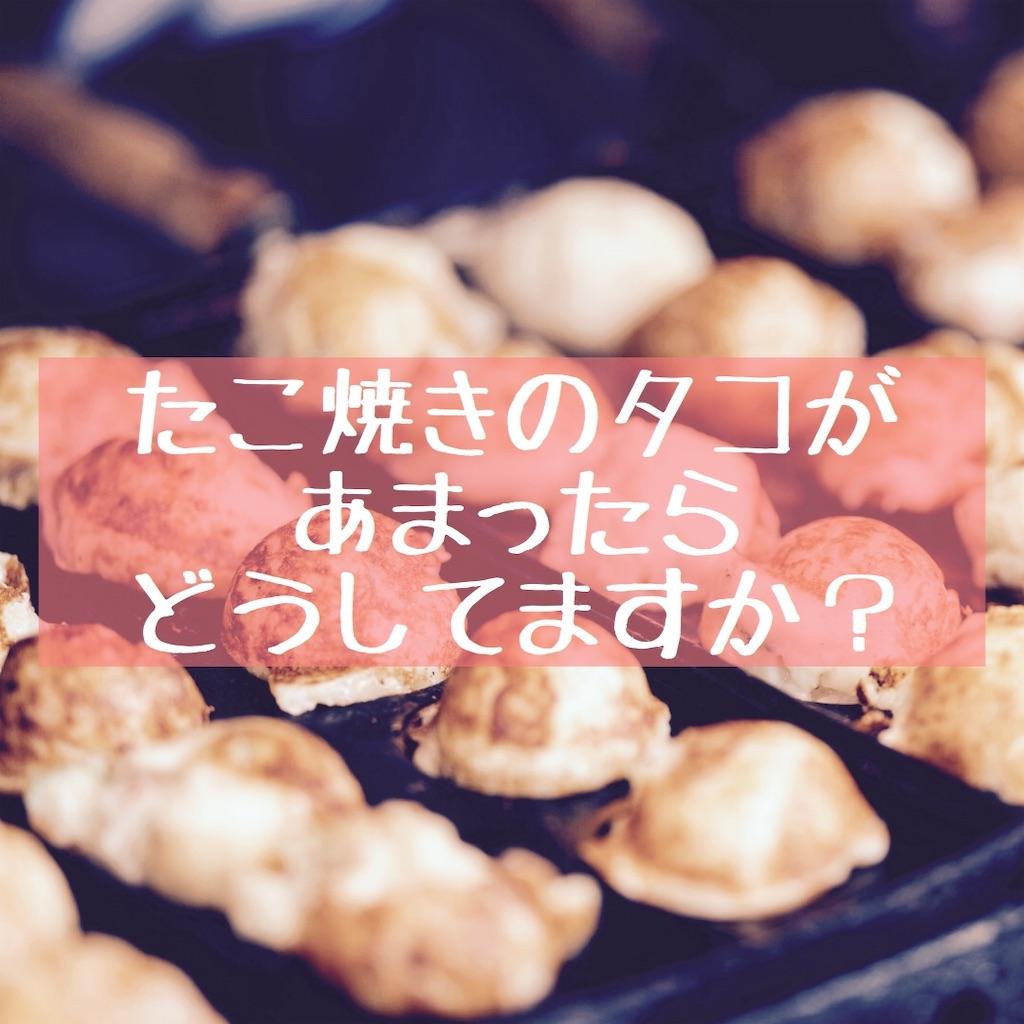 f:id:hanayasu:20200719204355j:image