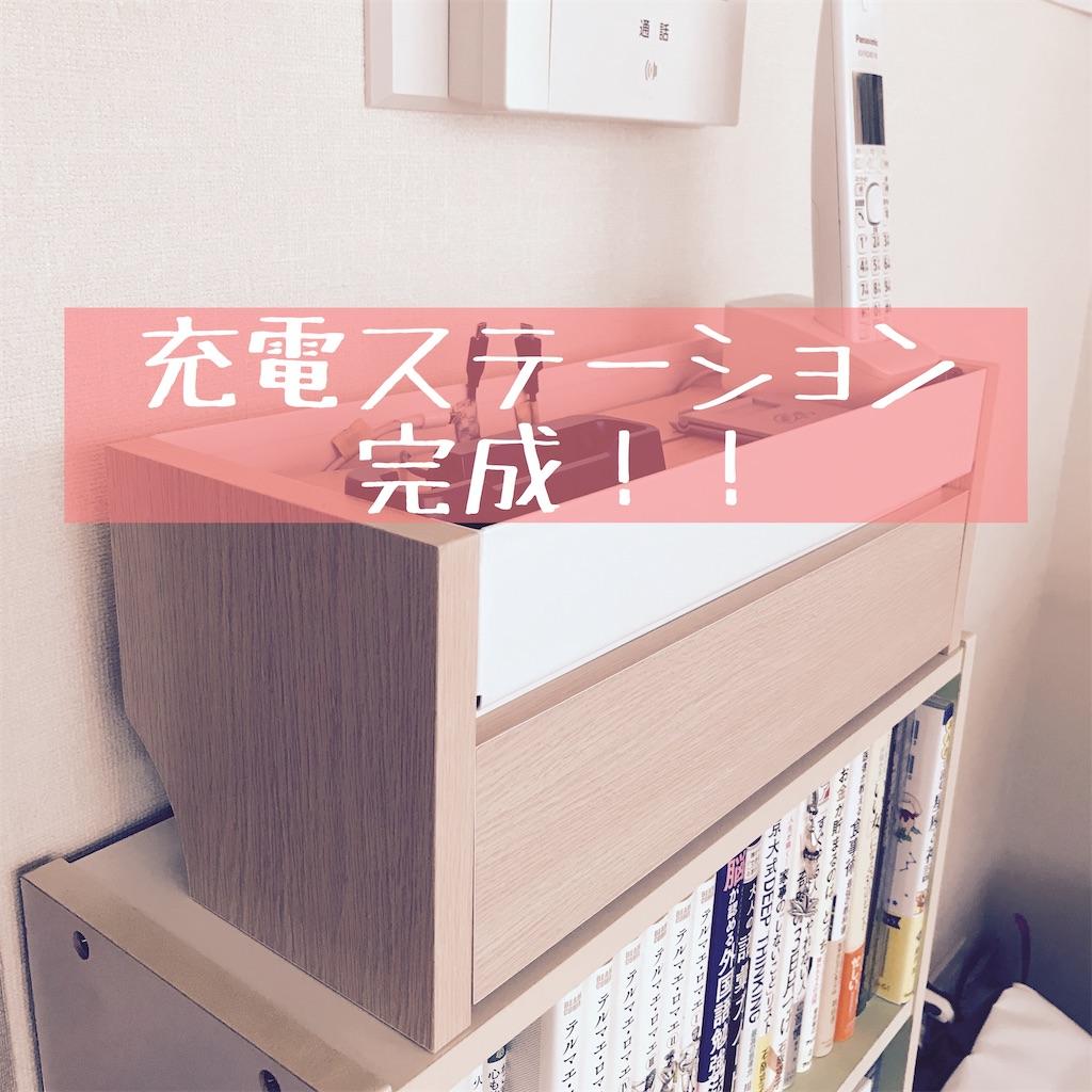 f:id:hanayasu:20200720120534j:image