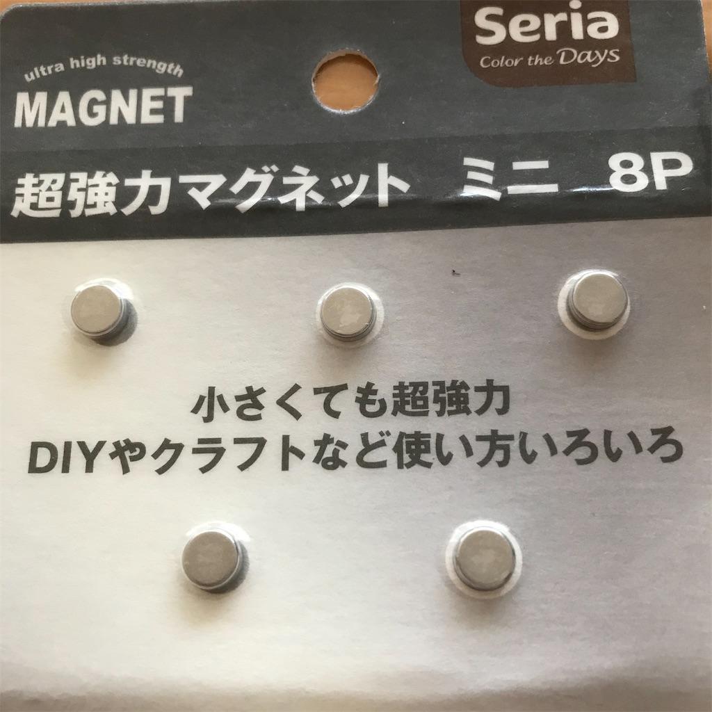 f:id:hanayasu:20200720121501j:image