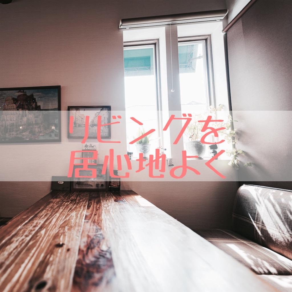 f:id:hanayasu:20200928133856j:image