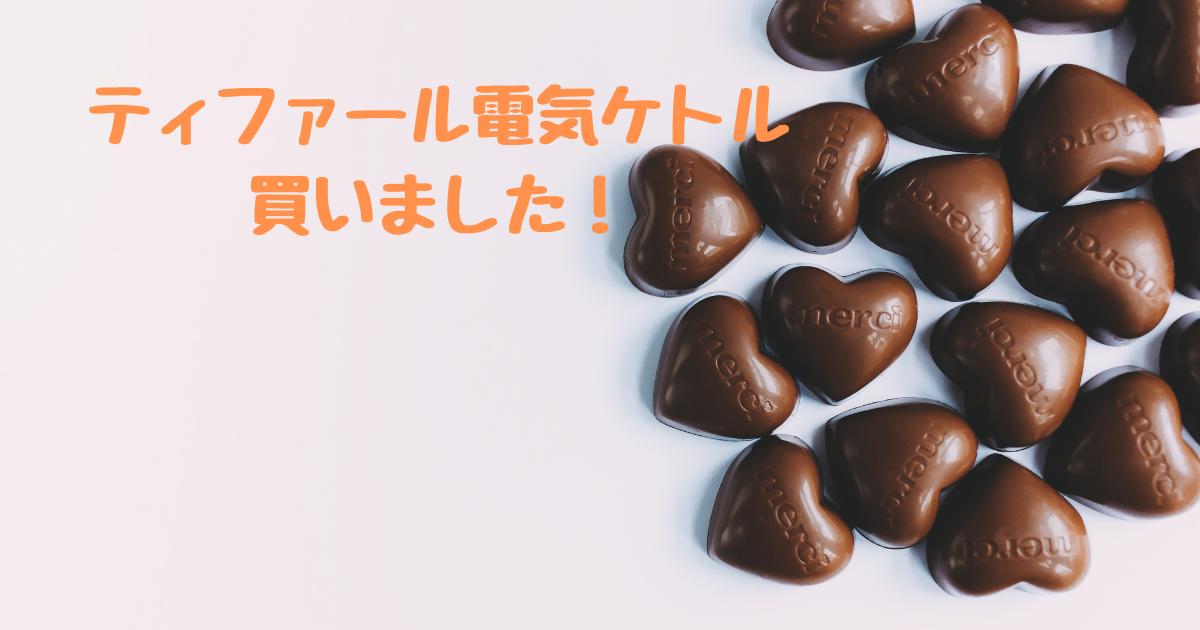 f:id:hanayasu:20210227215040p:plain