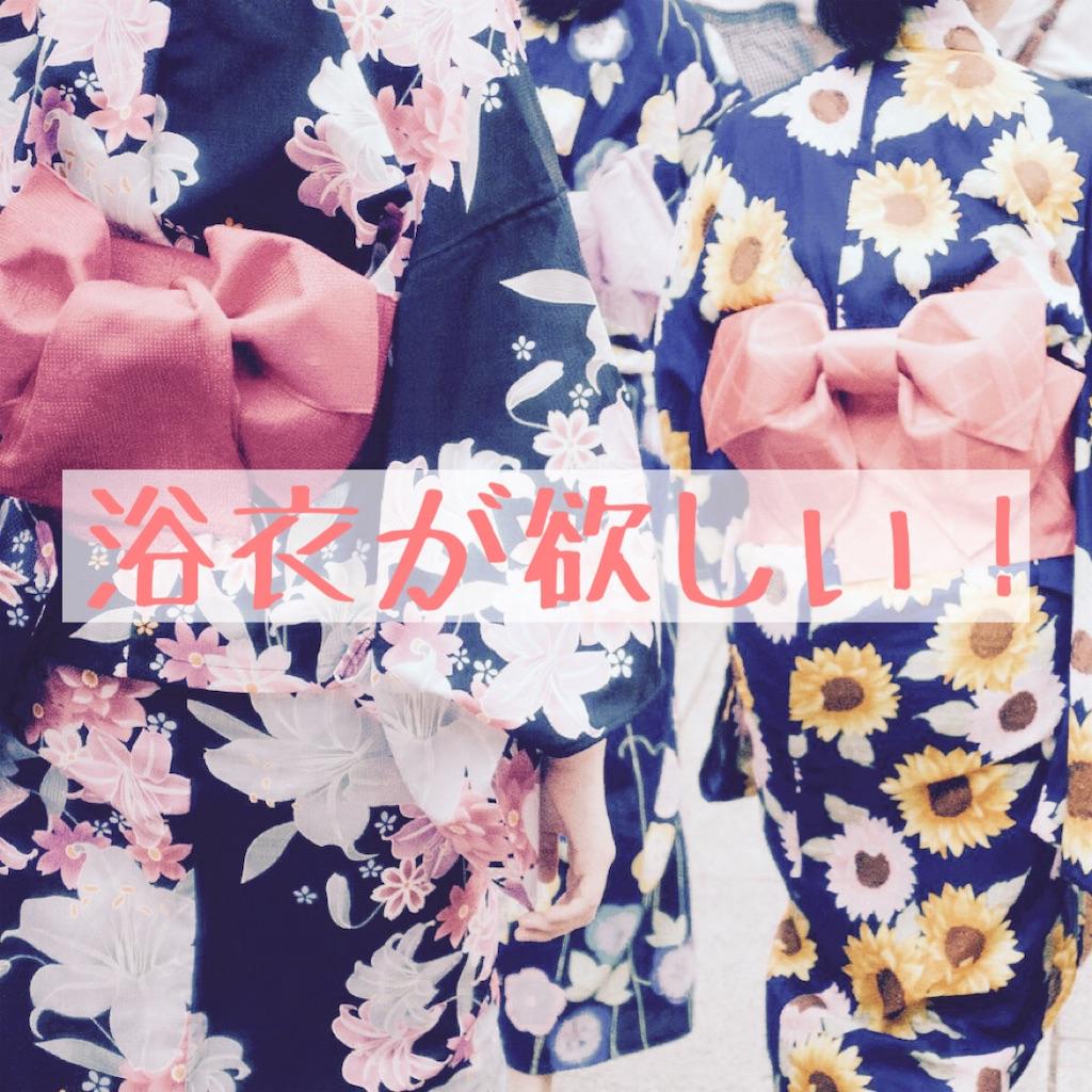 f:id:hanayasu:20210605144828j:image