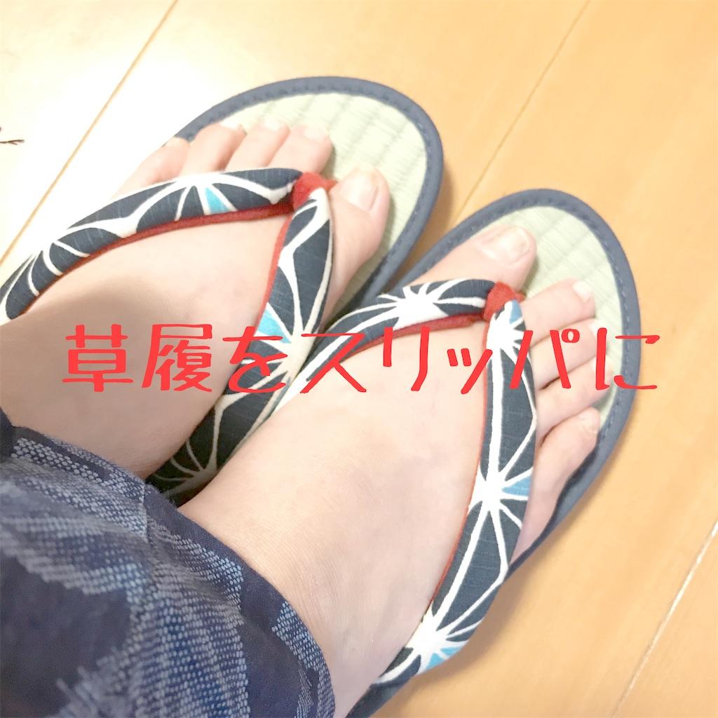 f:id:hanayasu:20210623155830j:image