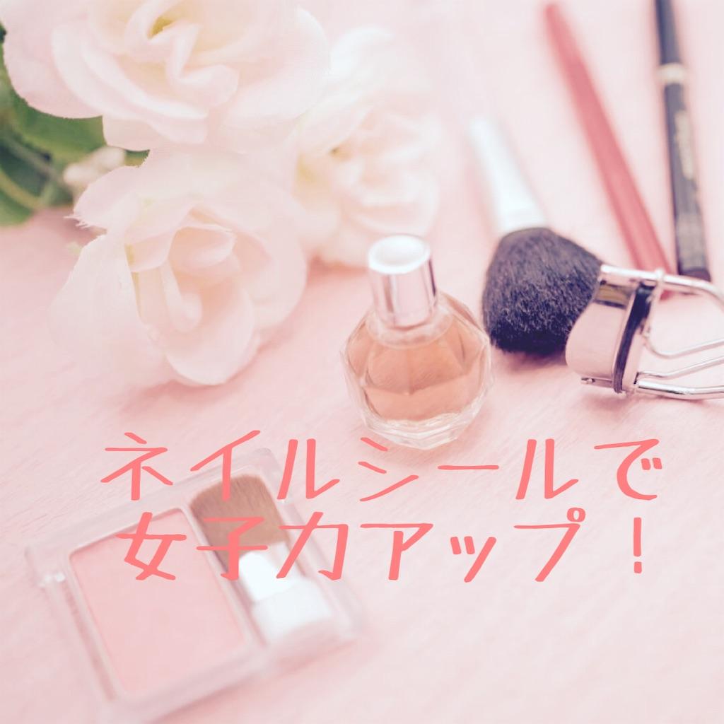 f:id:hanayasu:20210719104156j:image