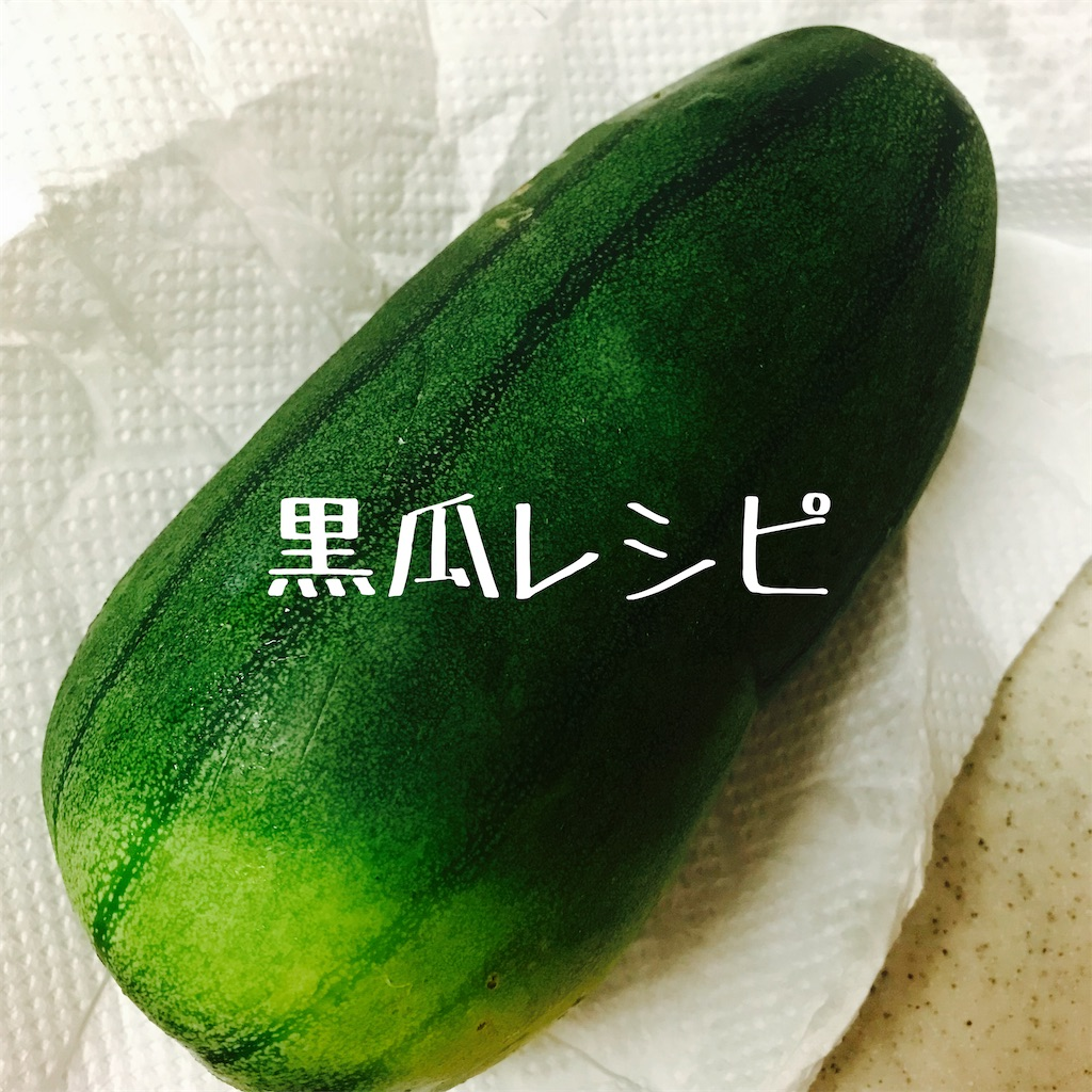 f:id:hanayasu:20210823105627j:image