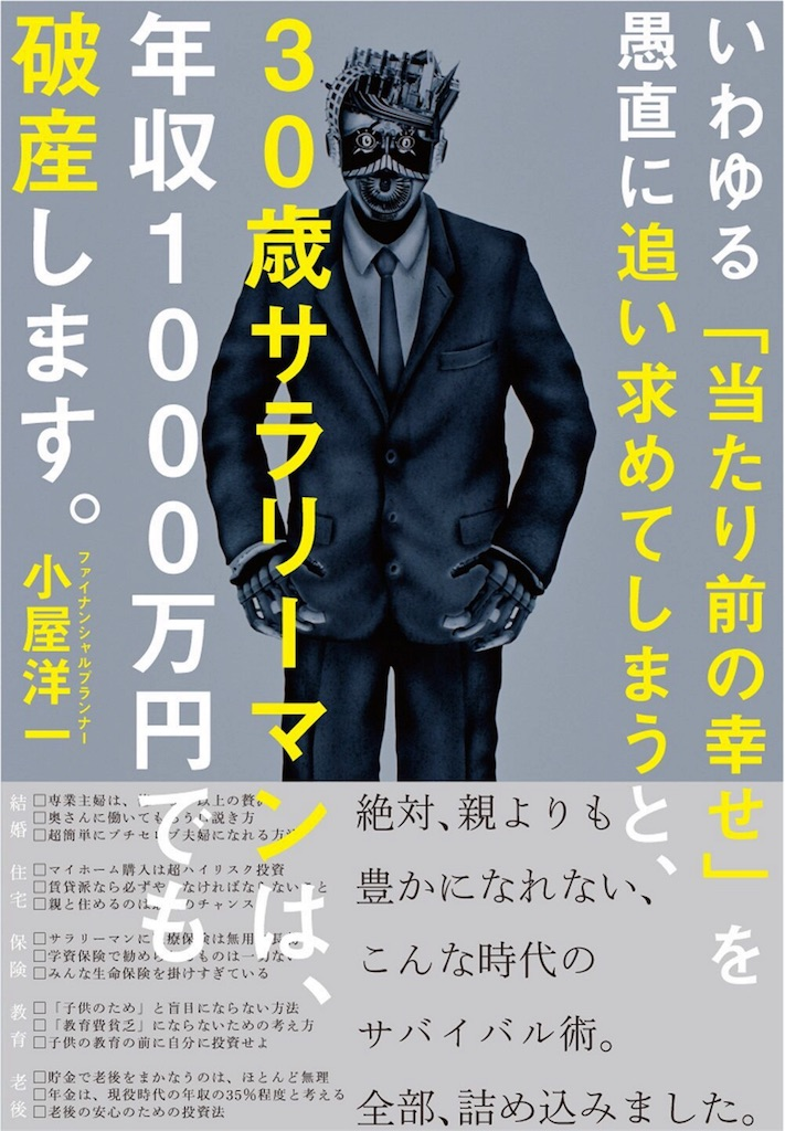 f:id:hanayuki178:20160711103954j:image