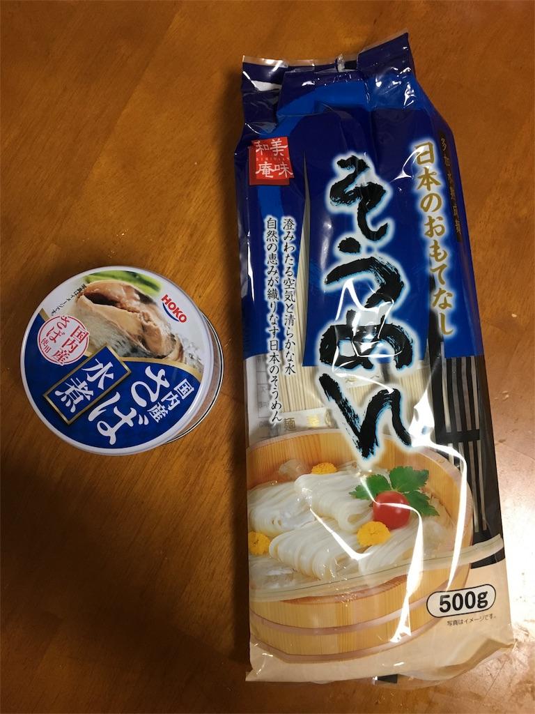 f:id:hanayuki178:20160803100248j:image