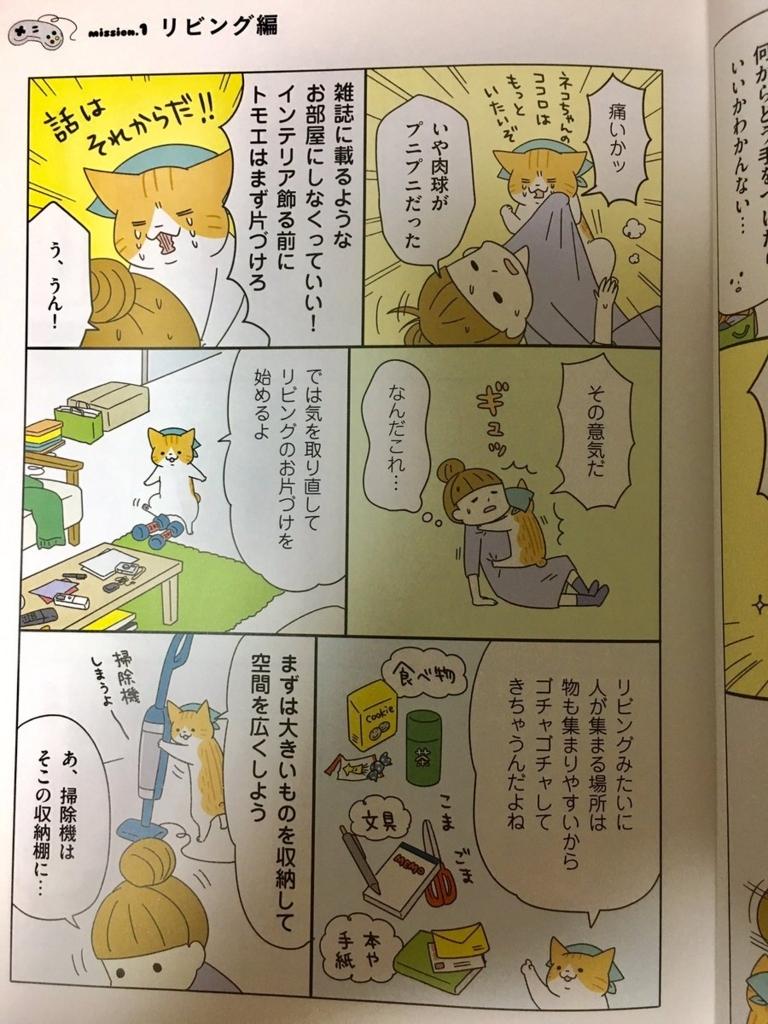 f:id:hanayuki178:20170907131809j:plain
