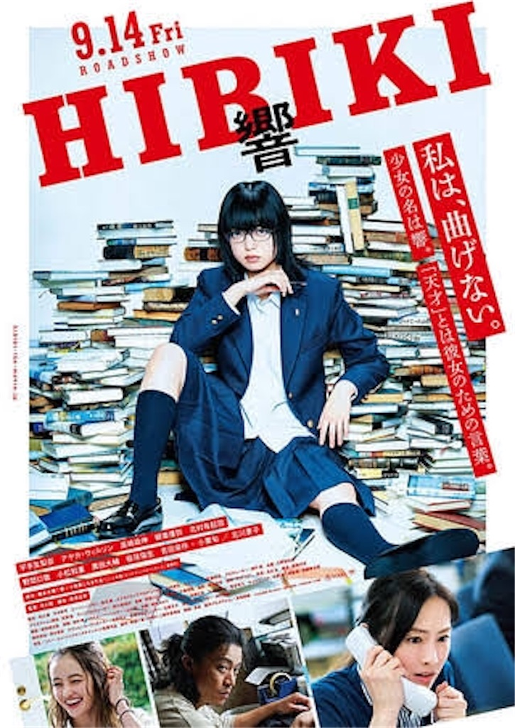 f:id:hanazawaproject:20180914204725j:image