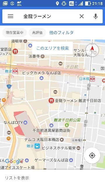 f:id:hanazono-to:20170328211830j:image