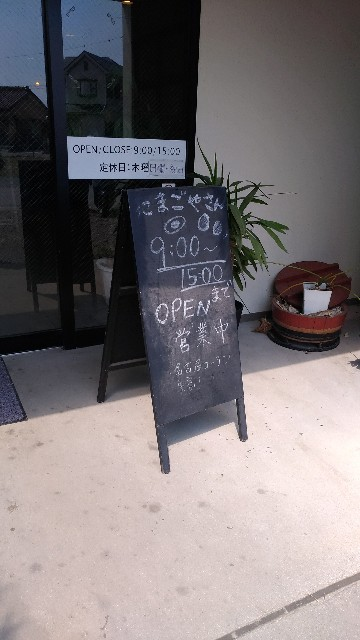 f:id:hanazono-to:20170328212606j:image