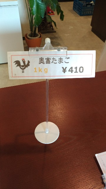 f:id:hanazono-to:20170328220508j:image