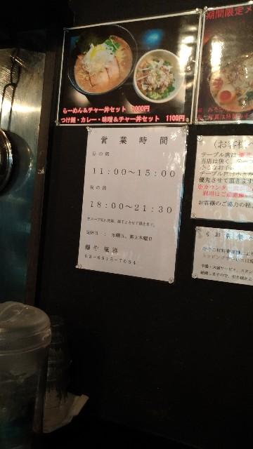 f:id:hanazono-to:20170330231439j:image
