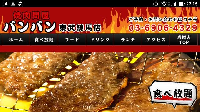 f:id:hanazono-to:20170406221955j:image