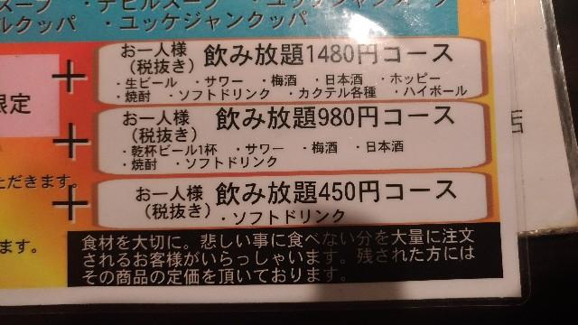 f:id:hanazono-to:20170406222209j:image