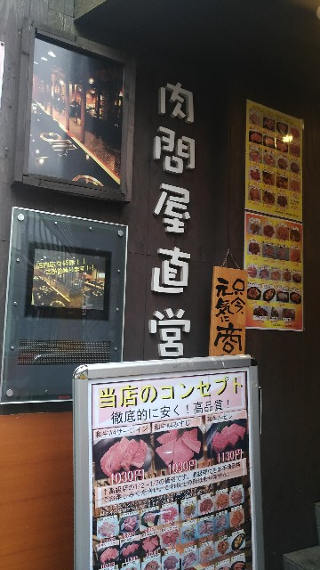 f:id:hanazono-to:20170406222822j:image