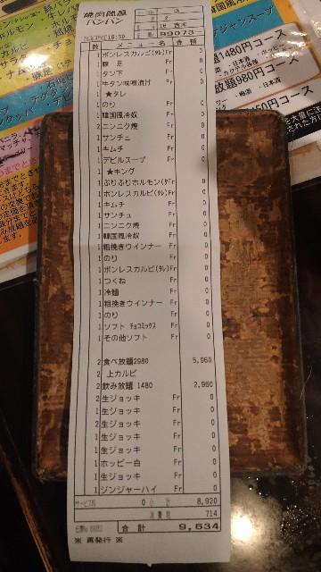 f:id:hanazono-to:20170406223022j:image