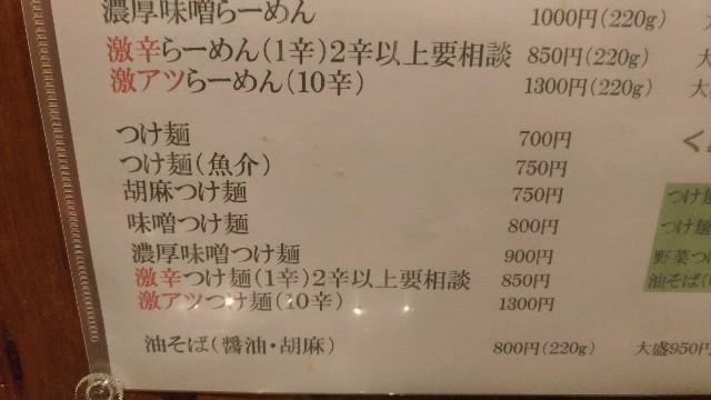 f:id:hanazono-to:20170419193027j:image