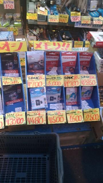 f:id:hanazono-to:20170425182823j:image