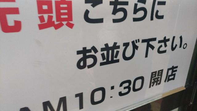 f:id:hanazono-to:20170716134239j:image