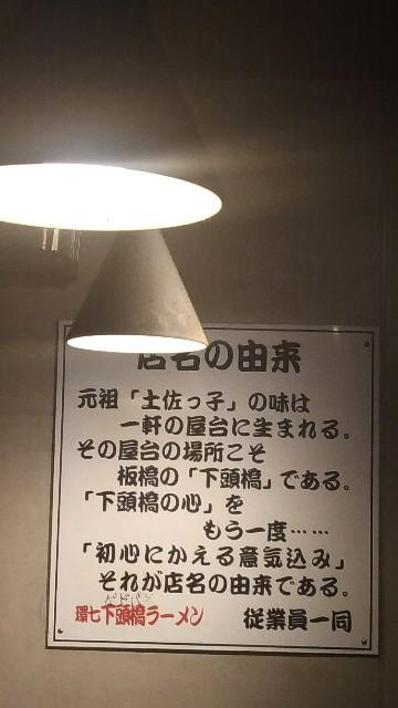 f:id:hanazono-to:20170817235721j:image