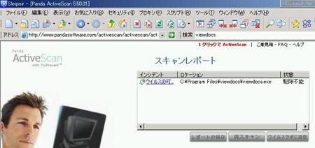 f:id:hanazukin:20051109144325j:image