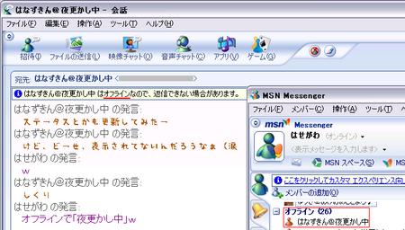 f:id:hanazukin:20060111004530p:image